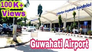 Guwahati International Airport - Guwahati Assam