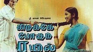 Kizhakke Pogum Rail   Sudhakar, Radhika   Tamil Movie HD