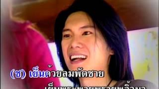 คู่เสน่หา - สุนทราภรณ์ / จันทนา【Karaoke : คาราโอเกะ】