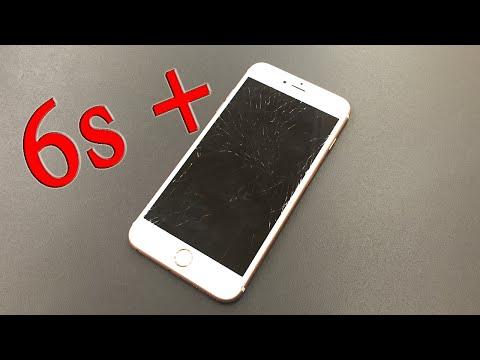 Ремонт Iphone 6s+ замена стекла - 6s Plus Glass Repair.