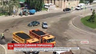 Розбите авто і постріли: у Ржищеві дівчина у вечірній сукні намагалася втекти від копів
