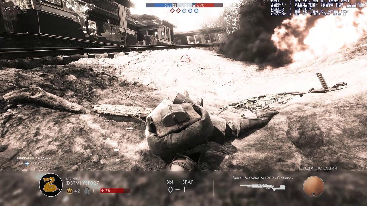Battlefield 1 - 1080Ti FE XOC bios