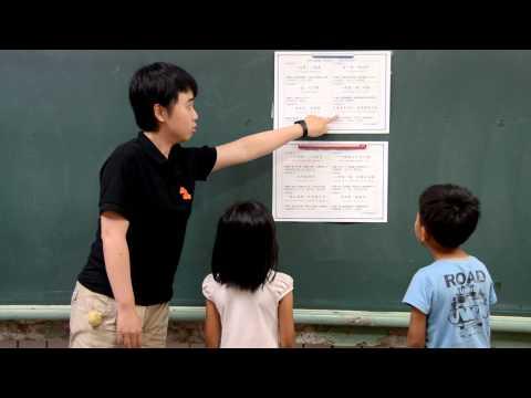 台灣俗諺語教學