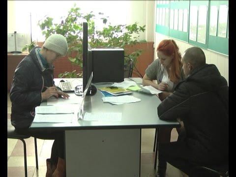 Вакансии для безработных