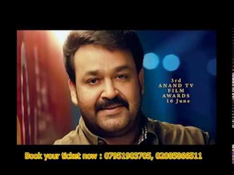 Anand TV Award Night