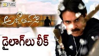 Agnyaathavaasi Movie Dialogues Leaked  Pawan Kalyan  Anu Emmanuel  Trivikram  - Filmyfocuscom