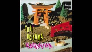 「HAKONIWA」沖山優司(1986)
