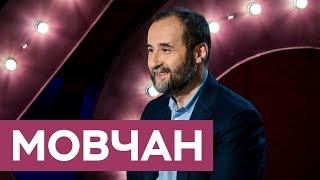 Андрей Мовчан: Варданян, Калви и правила бизнеса в России