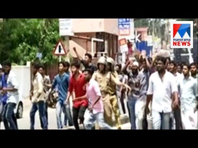 SFI- ABVP clash in Trivandrum M G college  | Manorama News