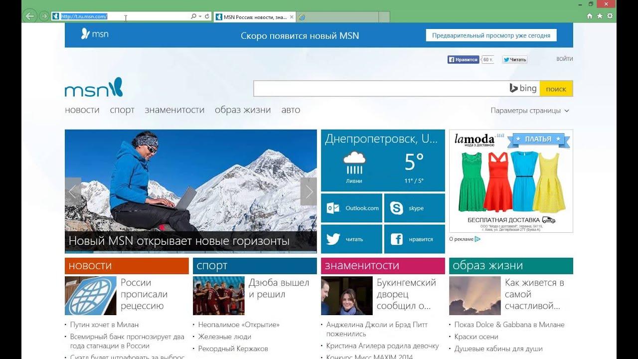 Рекламана на сайтах ucoz контекстная фильтрация в школе