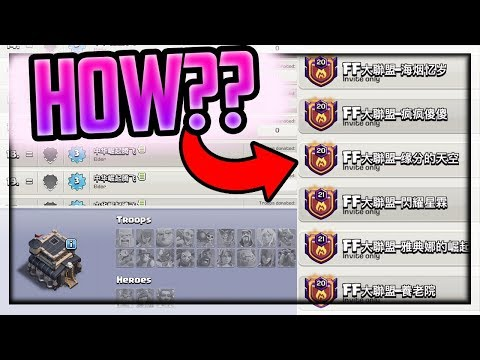 STRANGEST Clans in Clash of Clans - Engineered, Cheaters, or Just Good?
