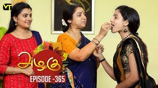 Azhagu - Tamil Serial | அழகு | Episode 365 | Sun TV Serials | 02 Feb 2019 | Revathy | VisionTime