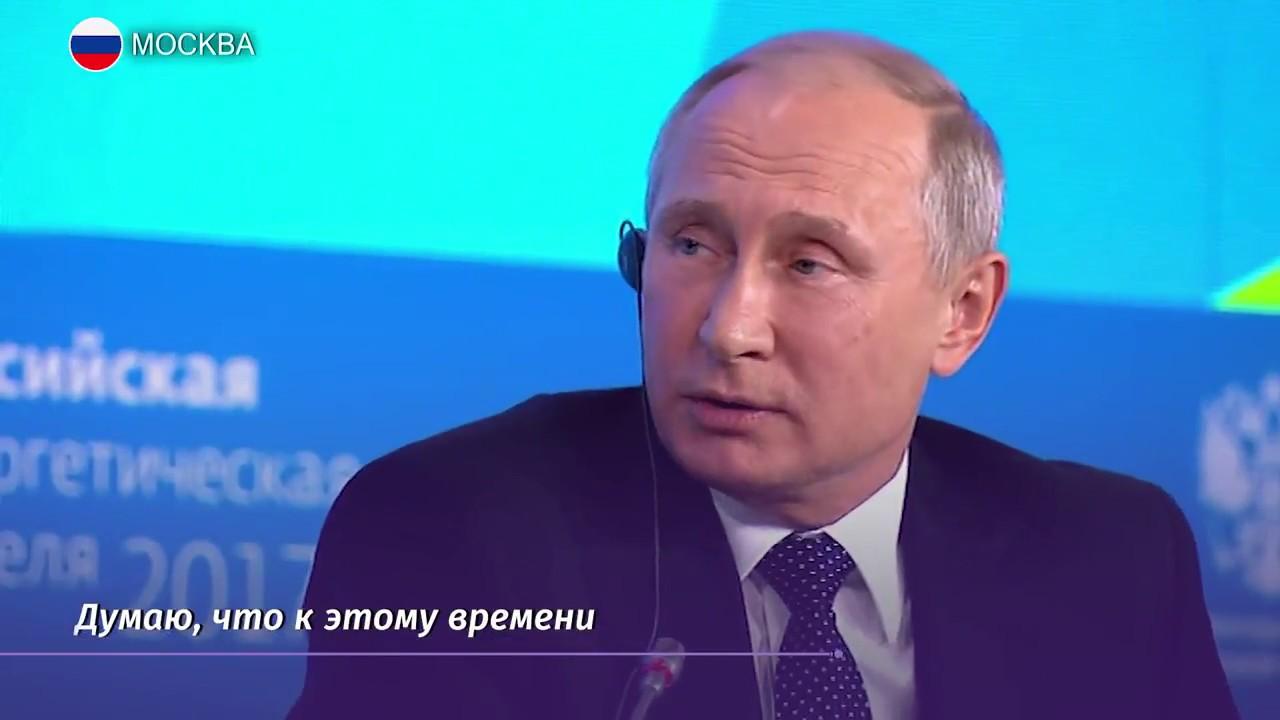 Новости Украины и мира сегодня. Новости дня - bigmir)net
