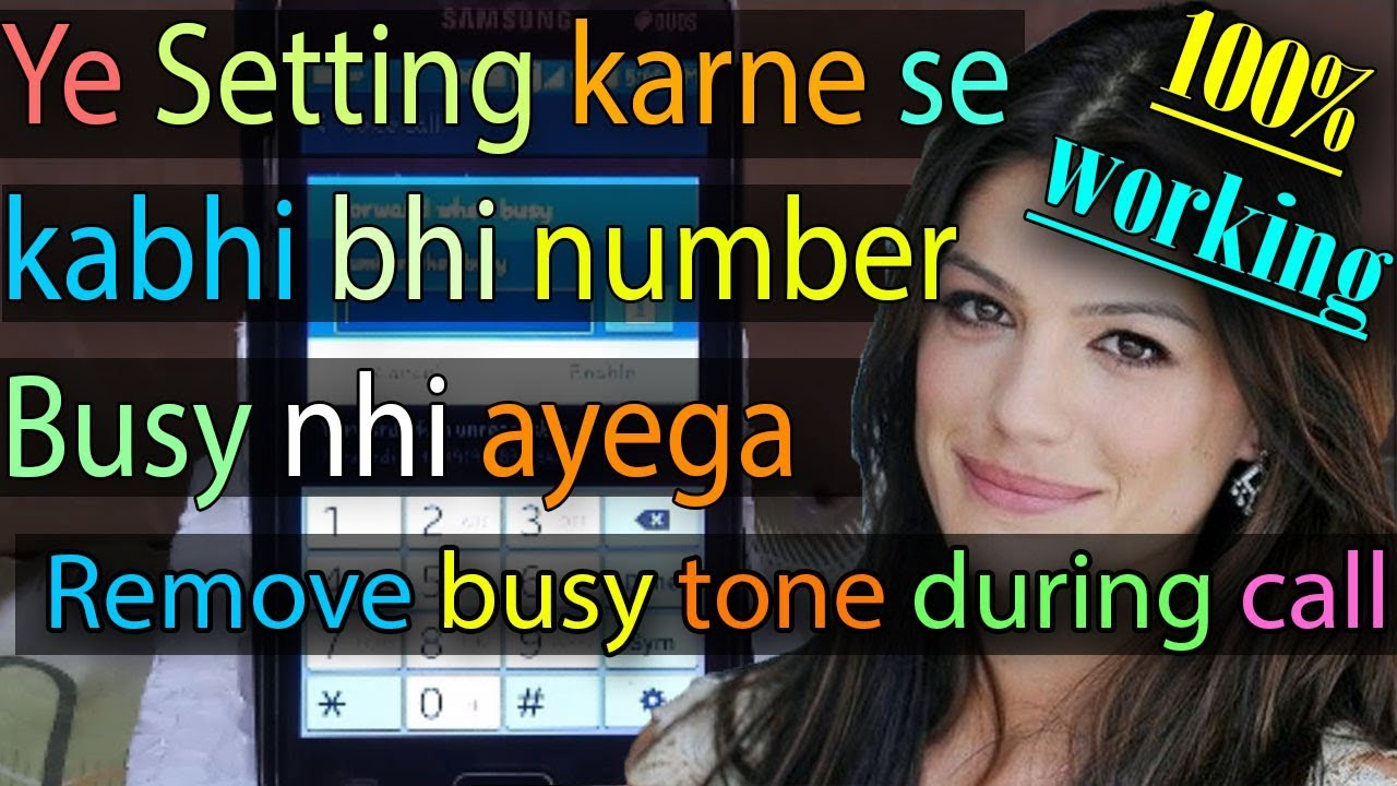 Remove busy Tone during Call ||Number Waiting Se kaise Hataye || how to  Remove busy Tone during Call