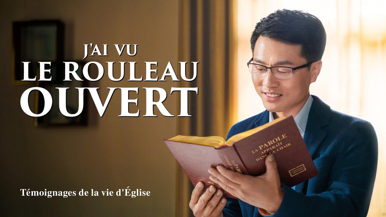Témoignage chrétien en français 2020 « J'ai vu le rouleau ouvert »