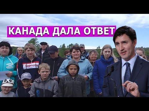 Жители Киселевска просят статус беженцев у Канады. Leon Kremer #58