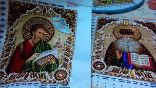 Именные иконы Св.Максим, Св.Матвей, Св.Андрей