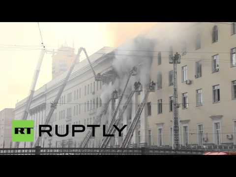 Russia: Defence Ministry office roof collapses due to fire