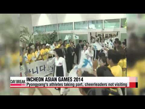 Opening of Incheon Asian Games 2014 just four days away   2014 인천아시안게임, 금요일이면 개막