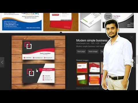 Modern Business Card Design in Illustrator in Bangla