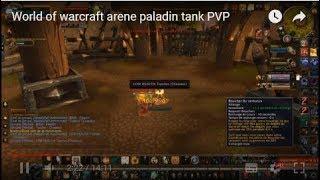 World of warcraft arene paladin tank PVP