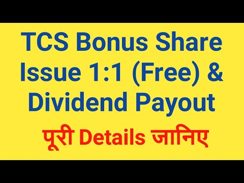 TCS Bonus Share Issue 1:1 Free & Dividend Payout | TCS Stock Review, Latest News, Analysis