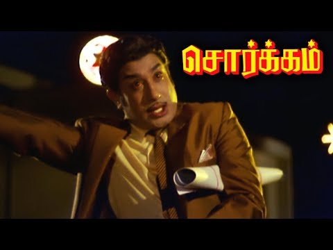 Sorgam Tamil Movie Scenes  Sivaji Ganesan Gets Into Trouble  Sollathe Yarum Ketal Full Video Song