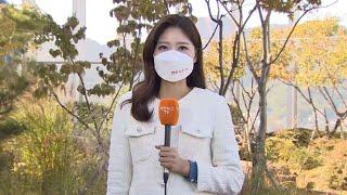 [날씨] 초미세먼지 유입…오후 남부 중심 '나쁨 / 연…