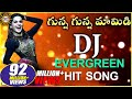 Gunna Gunna Mamidhi DJ Evergreen Hit Song  Disco Recording pany