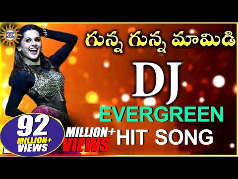 Gunna Gunna Mamidi Dj Evergreen Hit Song  Disco Recording Company