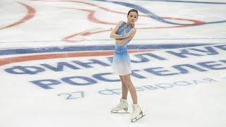 Ksenia Tsibinova Russian Cup Final 2021 SP Цибинова Финал Кубка России КП 27 02 2021