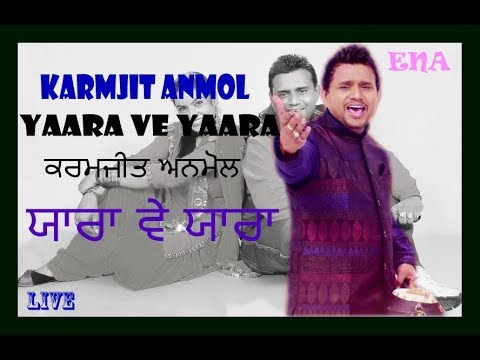 Karamjit Anmol / HIT Song Yaara Ve Yaara