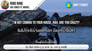 แปลเพลง Ring Ring - Jax Jones ft. Mabel & Rich The Kid