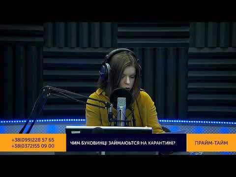 Суспільне Буковина: Пряма трансляція користувача Суспільне Буковина
