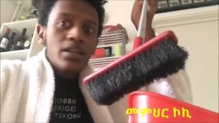 Ethiopian Comedy - Janitor