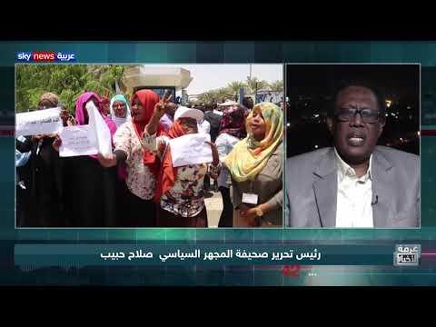 يوم ثان من الإضراب العام في السودان  - 03:53-2019 / 5 / 30