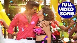 "पवन सिंह का नया सुपरहिट गाना Pawan Singh Sambhavna Seth Bhojpuri New Film "" Raja"" Item Song"