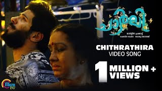 Download Hindi Video Songs - Charlie - Chithirathira Video Song ft Dulquer Salmaan, Kalpana | Official