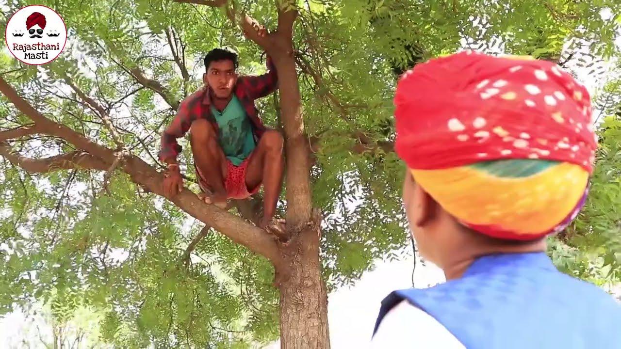 शोले को रिश्तों ।। A Rajasthani Short Film ।। Kalu Beti & Ladu Ji