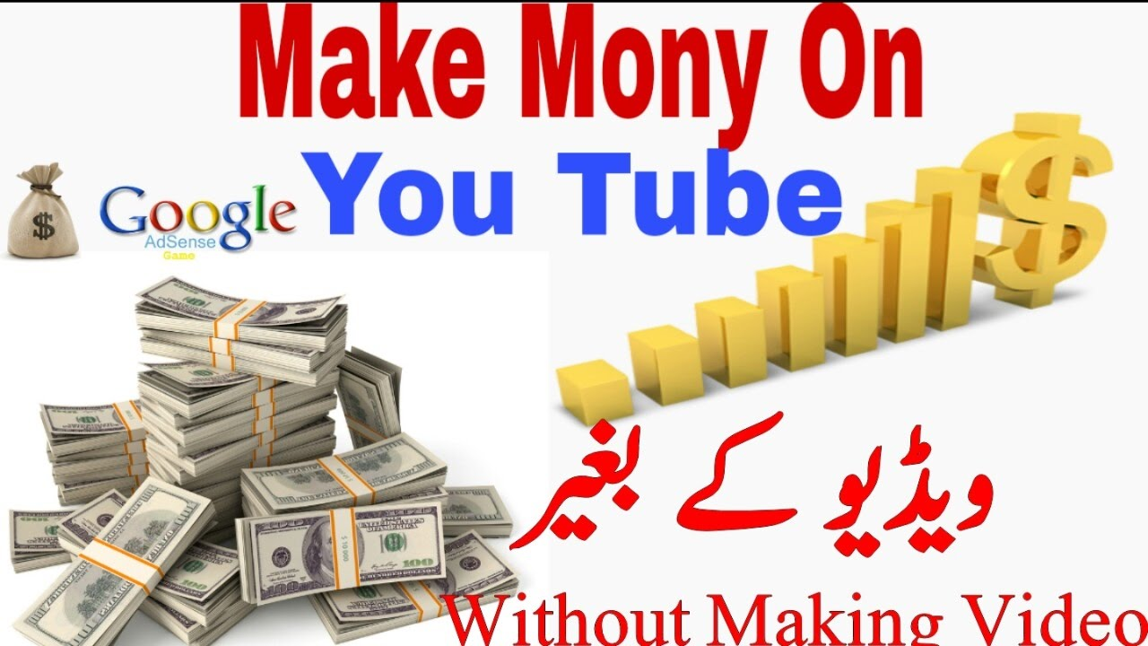 How to Make MONEY on Youtube WITHOUT Making Videos 2019 ...