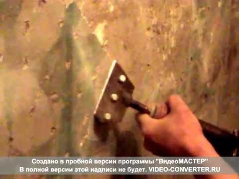 Как очистить стену от краски 2