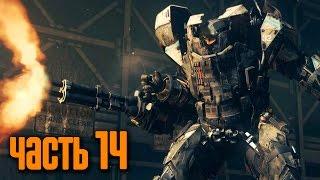 Прохождение Call of Duty: Advanced Warfare [60 FPS] —  Часть 14: В плену