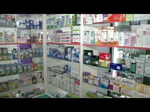 Аптека от склада