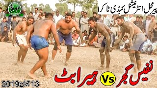Best Pir Mahal Kabaddi Match 2019 | Heera Butt Vs Nafees Gujjar