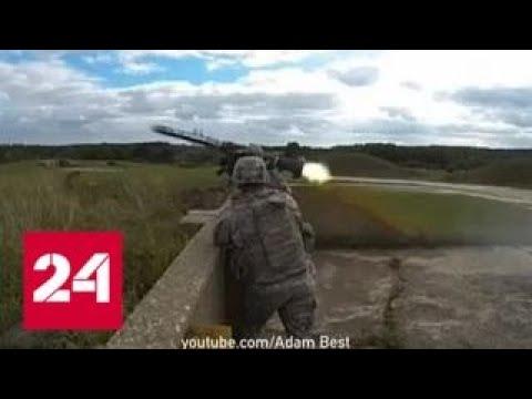 Украина получит от США Javelin на 47 миллионов долларов - Россия 24