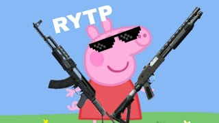 Свинка Пеппа #RYTP