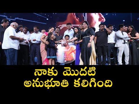 నాకు మొదటి  అనుభూతి కలిగింది |Telugu Kiranam