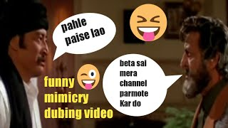 Channel parmote funny dubing video with kasim jackson