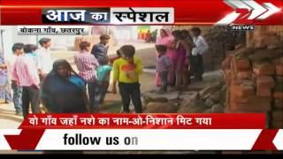 MP: Women thrash drunkards in Chhatarpur