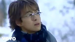 Cover images Ryu - From The Beginning Until Now OST Winter Sonata (Official Video)